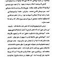 Nectar_of_instruction_arabic_065