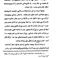 Nectar_of_instruction_arabic_075