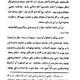 Nectar_of_instruction_arabic_079