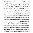 Nectar_of_instruction_arabic_036