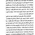 Nectar_of_instruction_arabic_058