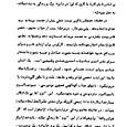 Nectar_of_instruction_arabic_042