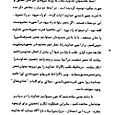 Nectar_of_instruction_arabic_056