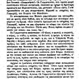 Russcb_078