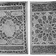 DECORATIVE PAGES FROM THE KORAN