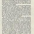 Folio_gita_015