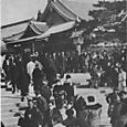 GRAND SPRING FESTIVAL, CHURCH OF THE TENRI SECT