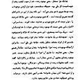 Nectar_of_instruction_arabic_070
