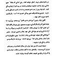 Nectar_of_instruction_arabic_049