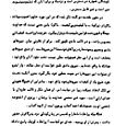 Nectar_of_instruction_arabic_059
