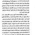 Nectar_of_instruction_arabic_057
