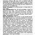 Russcb_041