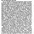 Russcb_013
