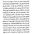 Nectar_of_instruction_arabic_069