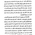 Nectar_of_instruction_arabic_060