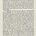 Folio_gita_018
