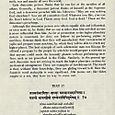 Folio_gita_032