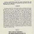 Folio_gita_036