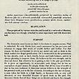 Folio_gita_031