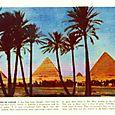 EGYPT 044