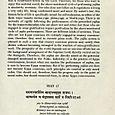Bhagavad-gita As It Is 181