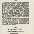 Bhagavad-gita As It Is 195