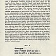 Bhagavad-gita As It Is 219