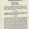 Bhagavad-gita As It Is 222
