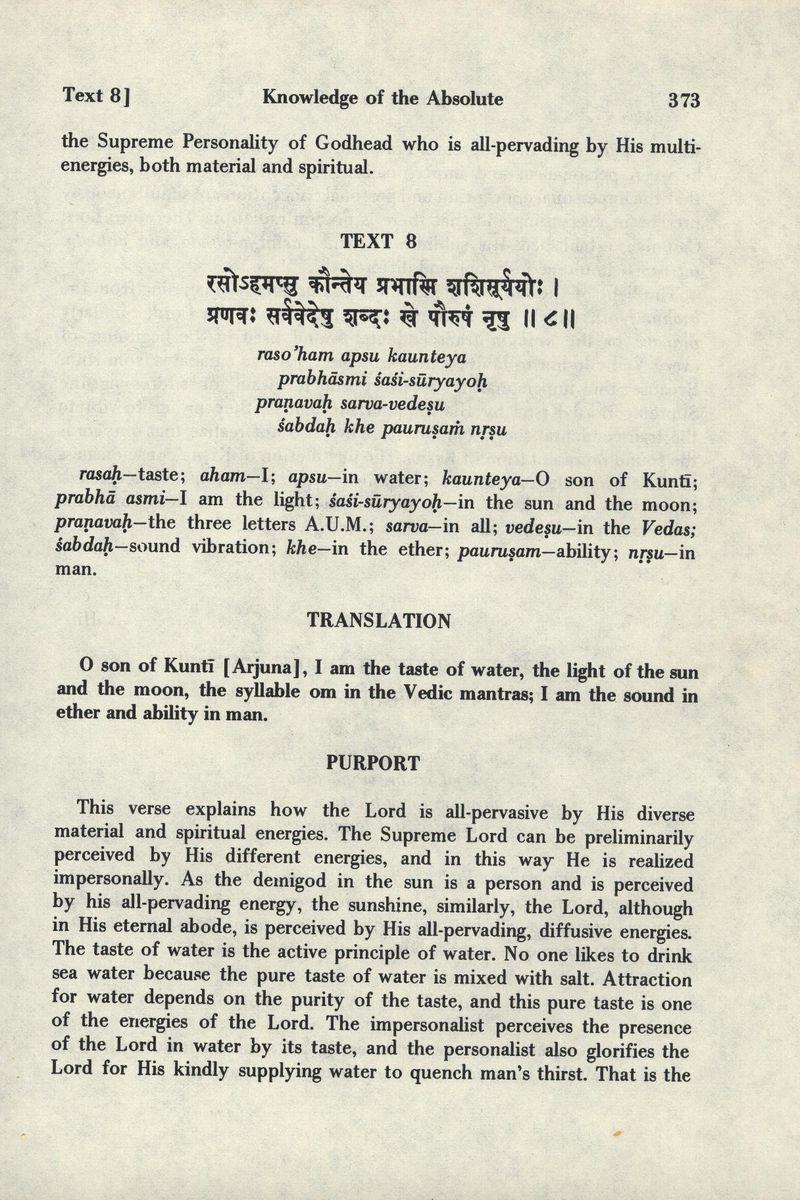 Bhagavad-gita As It Is 373