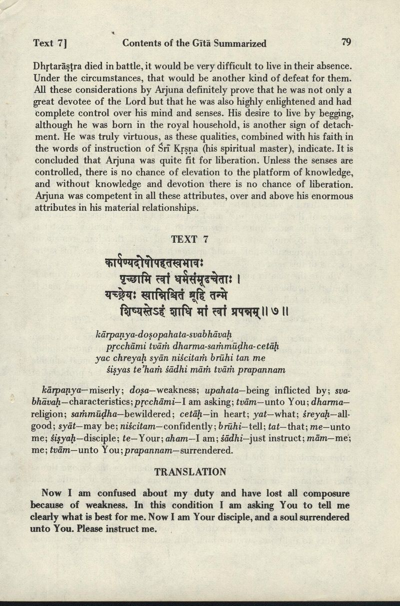 Bhagavad-gita As It Is 79
