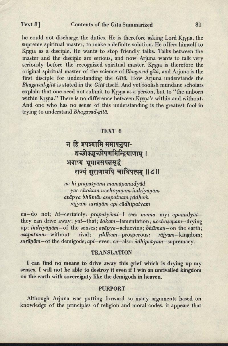 Bhagavad-gita As It Is 81