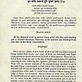 Bhagavad-gita As It Is 238