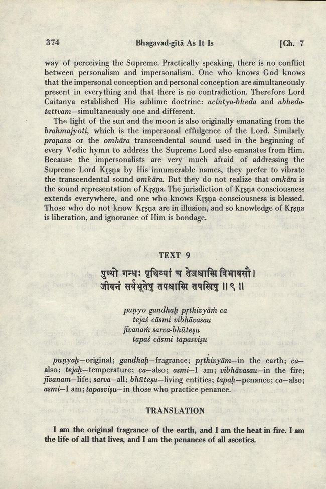 Bhagavad-gita As It Is 374