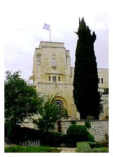Jerusalem_un_building