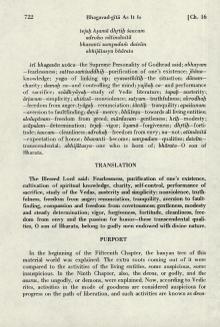Folio_gita_014_1