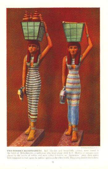 EGYPT 014
