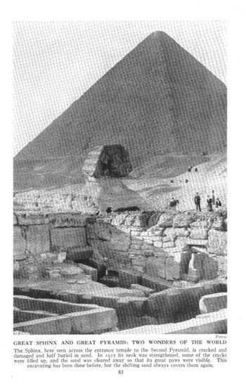EGYPT 036