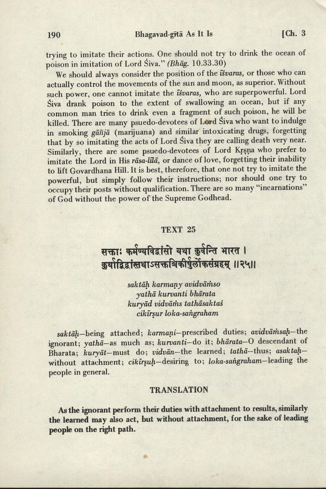 Bhagavad-gita As It Is 190