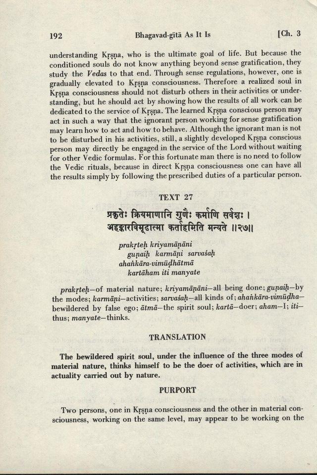 Bhagavad-gita As It Is 192