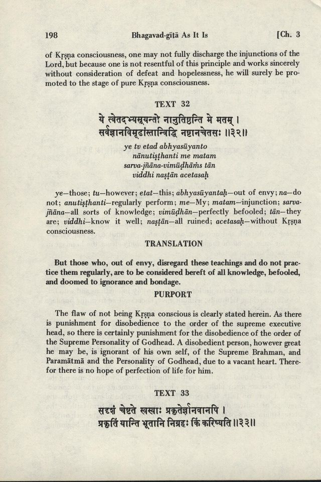 Bhagavad-gita As It Is 198