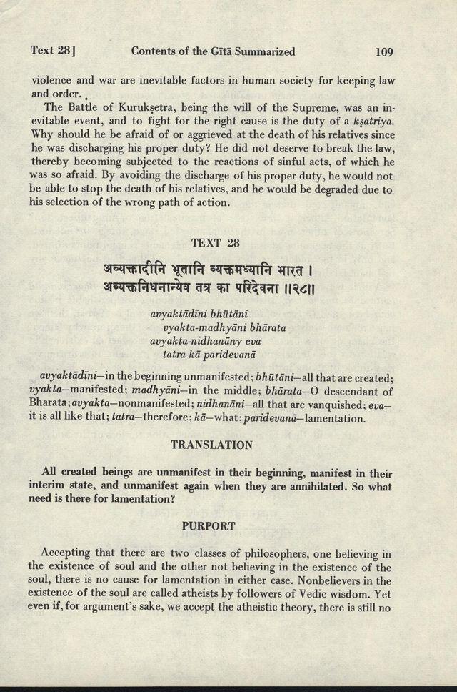 Bhagavad-gita As It Is 109