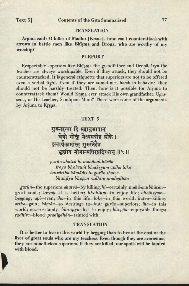 Bhagavad-gita As It Is 077