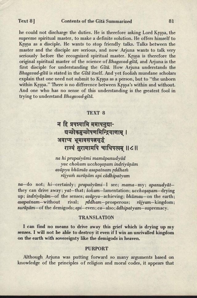Bhagavad-gita As It Is 081