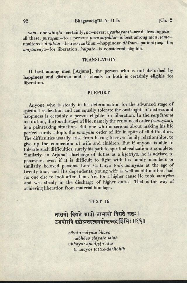 Bhagavad-gita As It Is 092