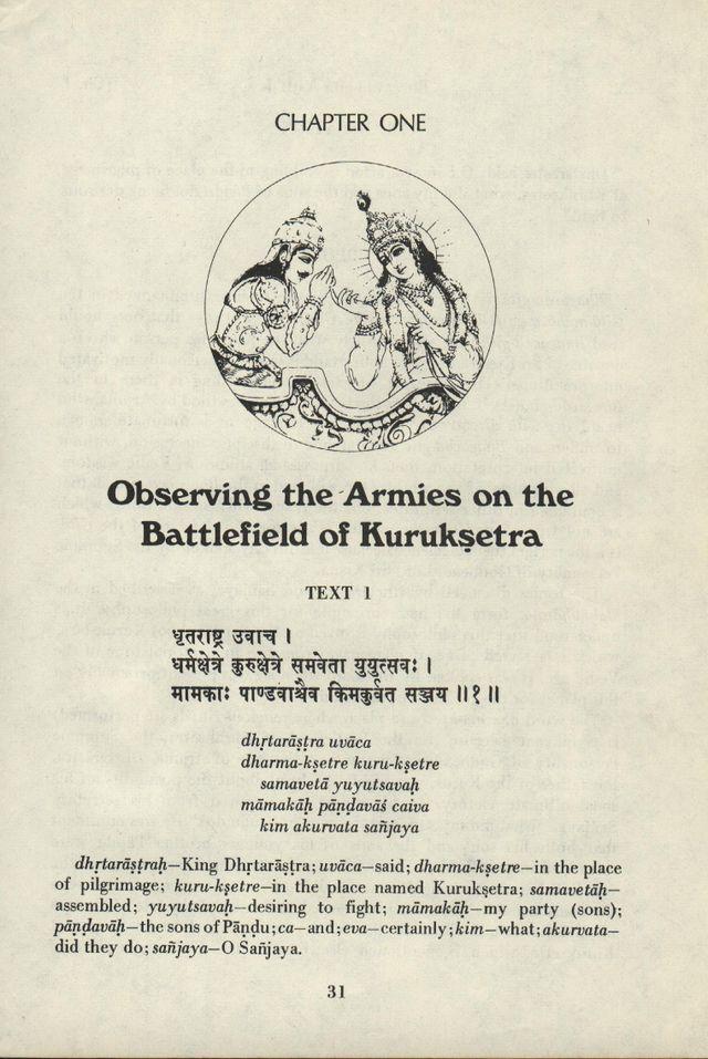 Bhagavad-gita As It Is 001