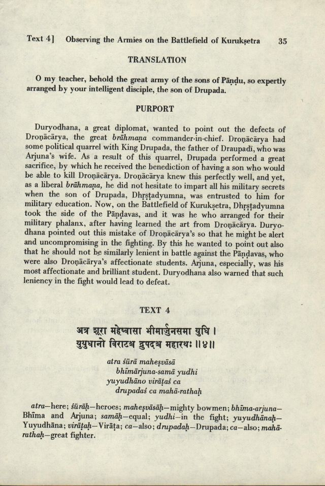 Bhagavad-gita As It Is 005