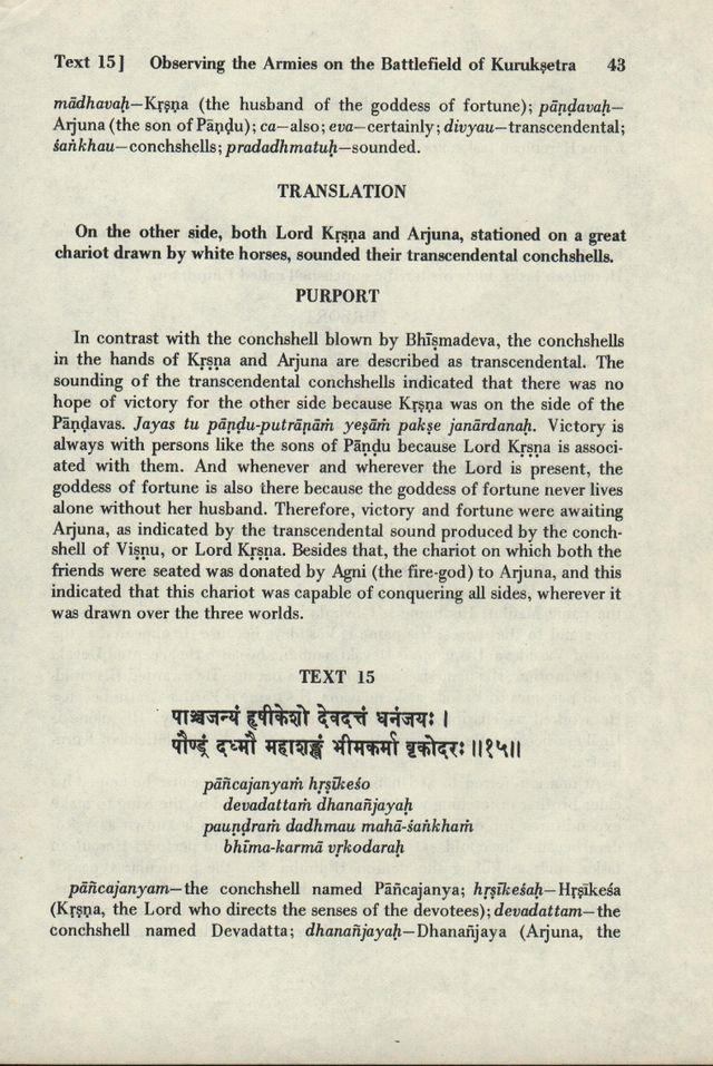 Bhagavad-gita As It Is 013