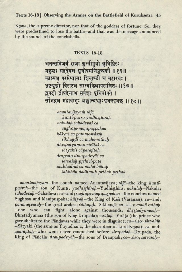 Bhagavad-gita As It Is 015