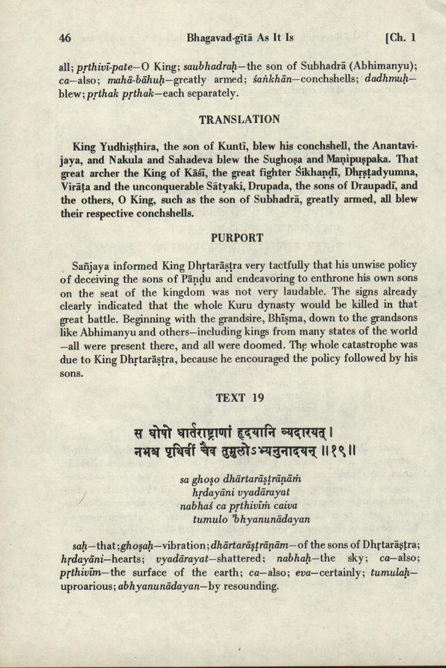 Bhagavad-gita As It Is 016