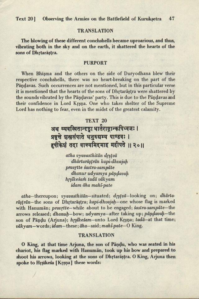 Bhagavad-gita As It Is 017